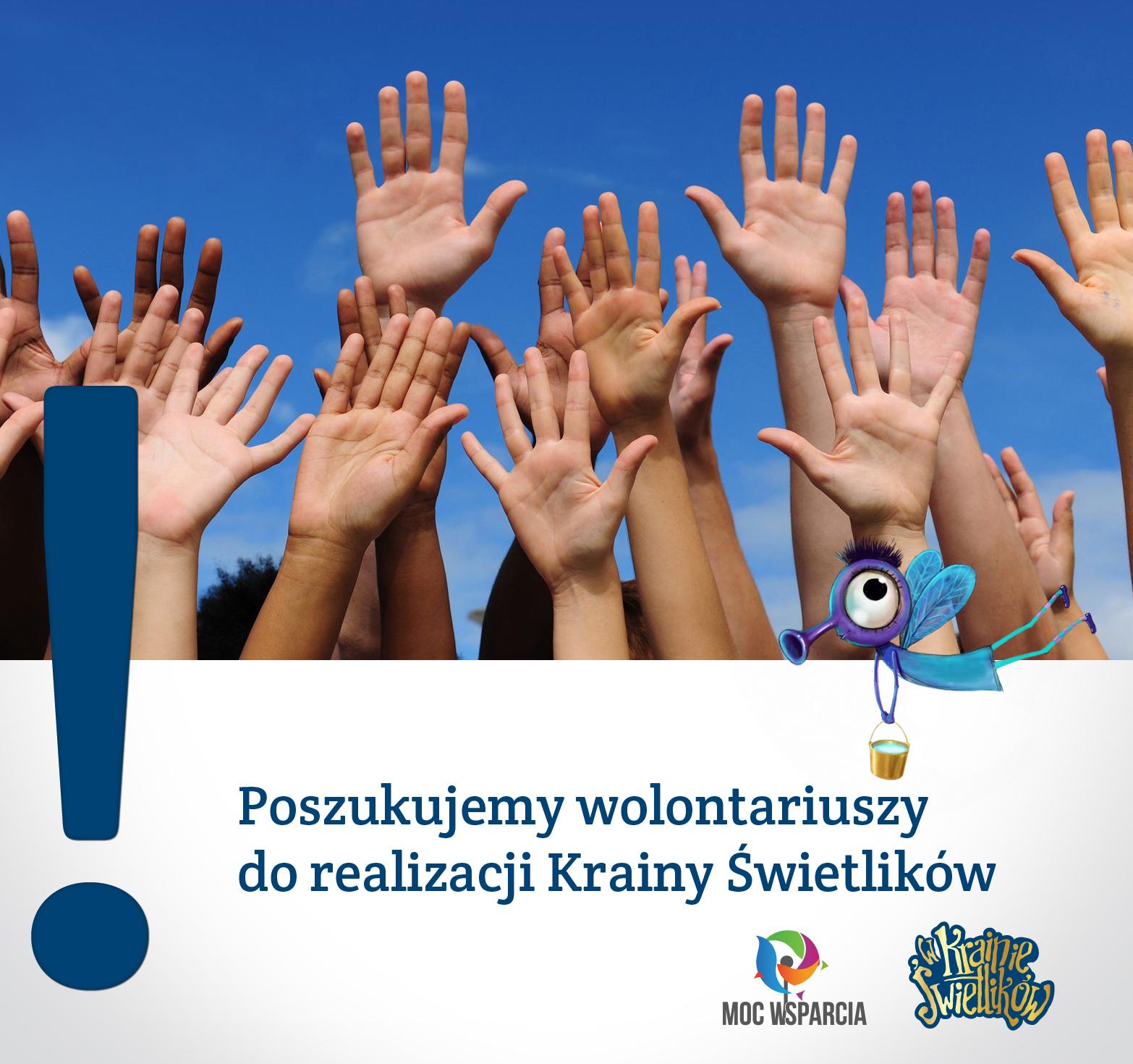 poczukujemy_wolontariuszy