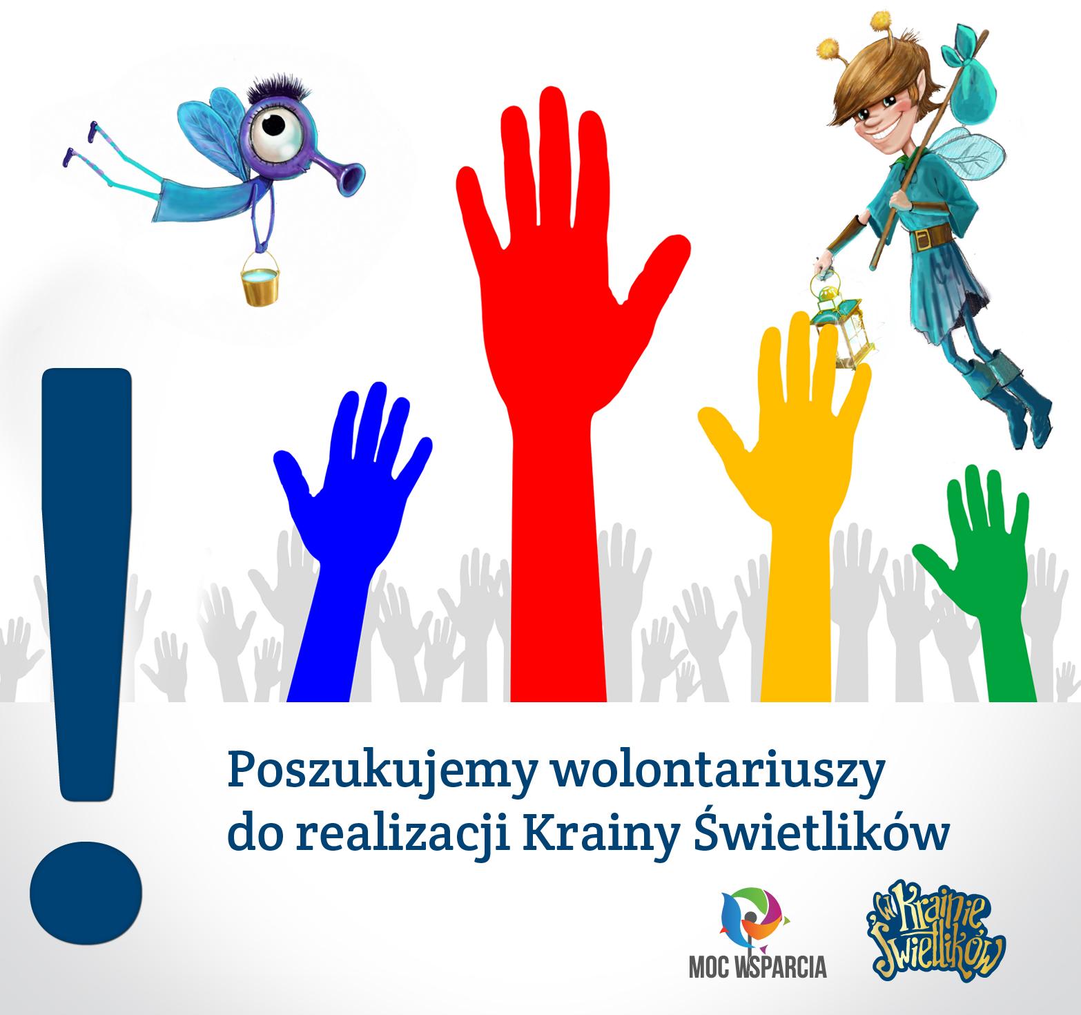 poczukujemy_wolontariuszy_2014